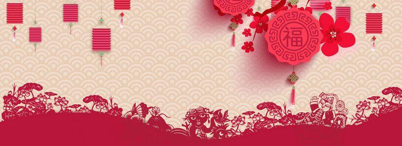 Unduh 77 Background Banner New Year HD Paling Keren