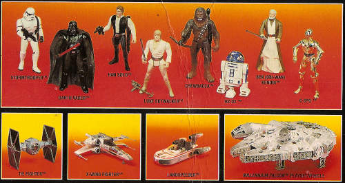 Power of the Force 2 (Kenner, 1995)