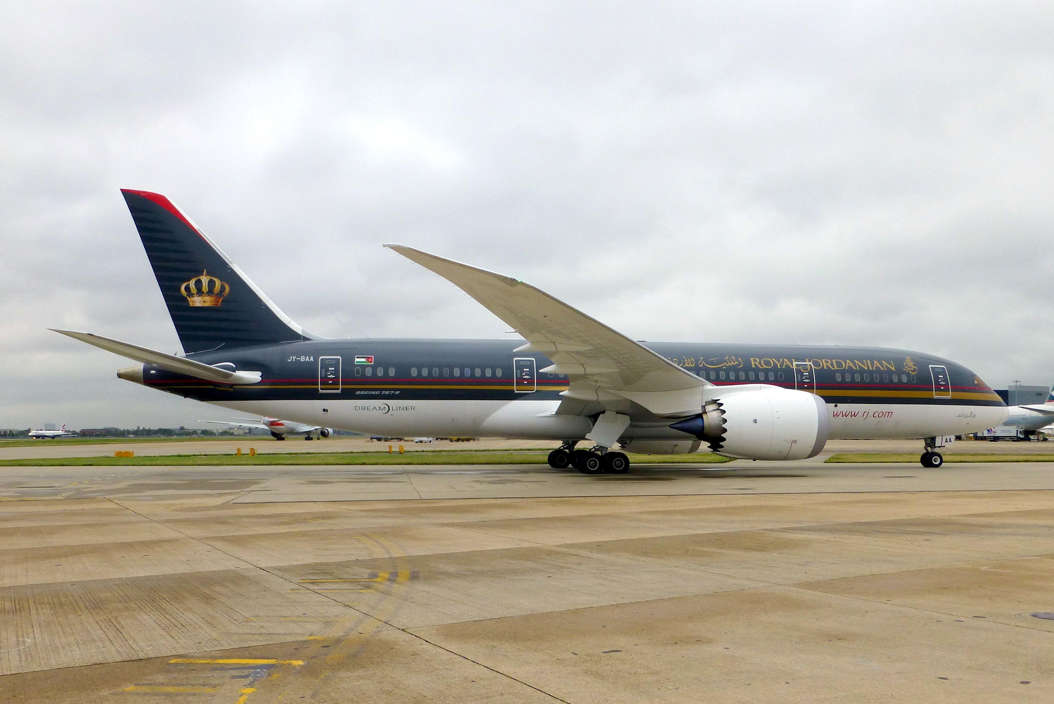 Royal Jordanian Booking Royal jordanian, Airfare deals