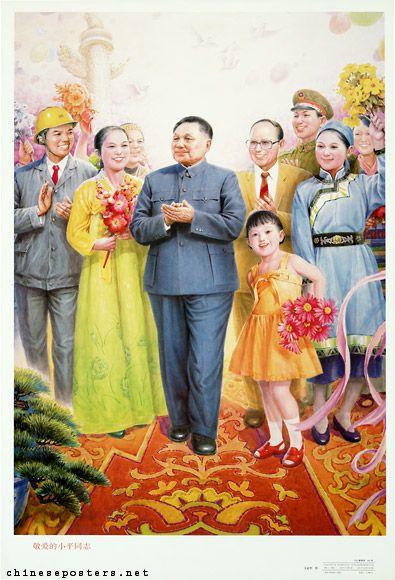 Beloved comrade Xiaoping