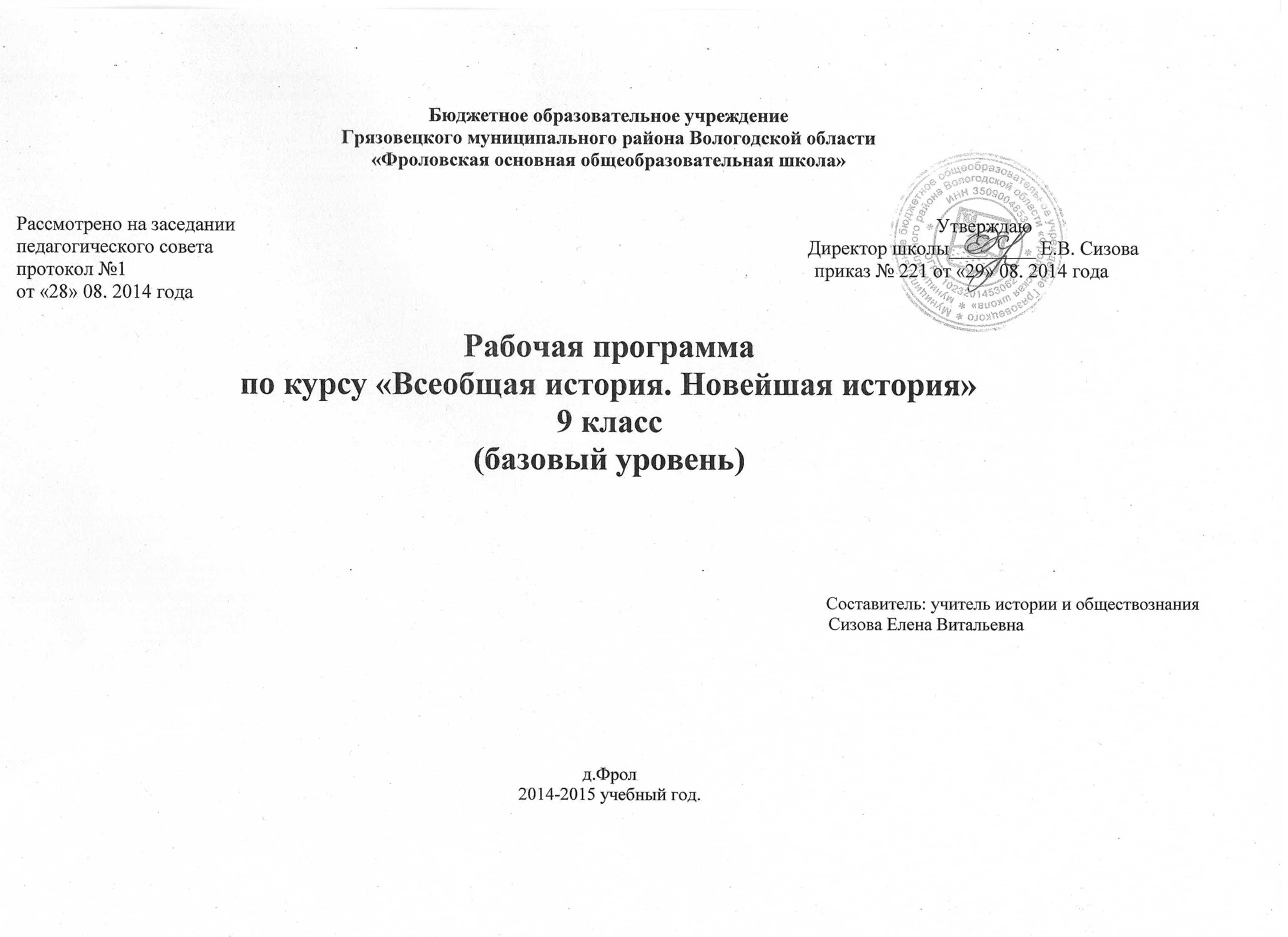 Решение на тесты мищенкова и блинкова списать 8 класс геометрия