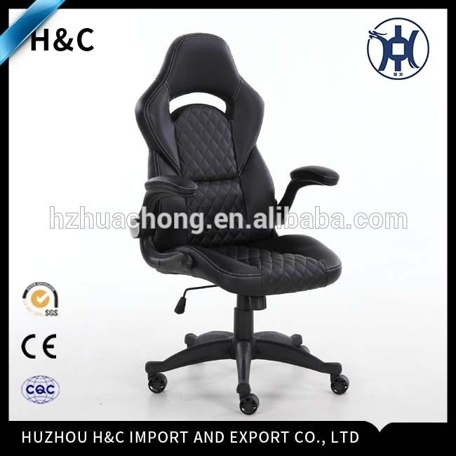 Hc 8055 Swivel Air Conditioned Executive Office Chair Racing   Buy Air  Conditioned Office Chair,Office Chair Executive,Office Racing Chair Product  On ...