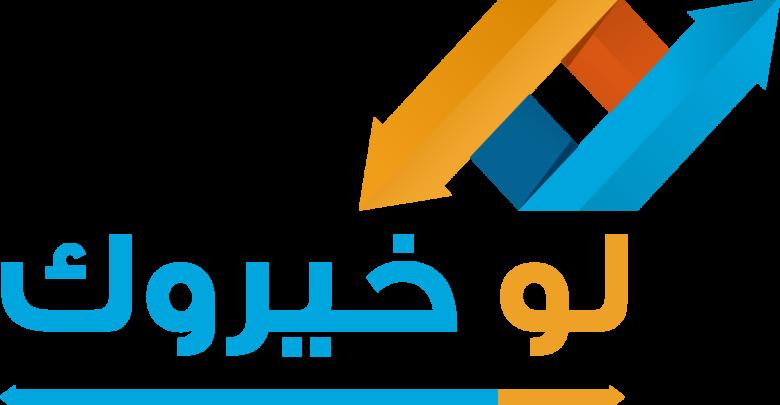 اسئلة لو خيروك محرجة اتحداك تقدر تجاوب Tech Company Logos Company Logo Letters