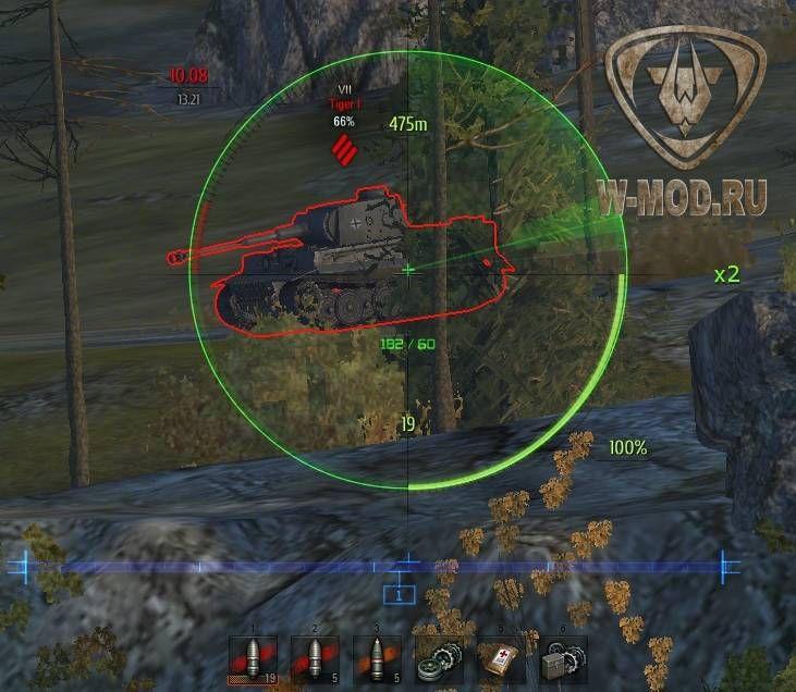 Скачать мод на прицел танки