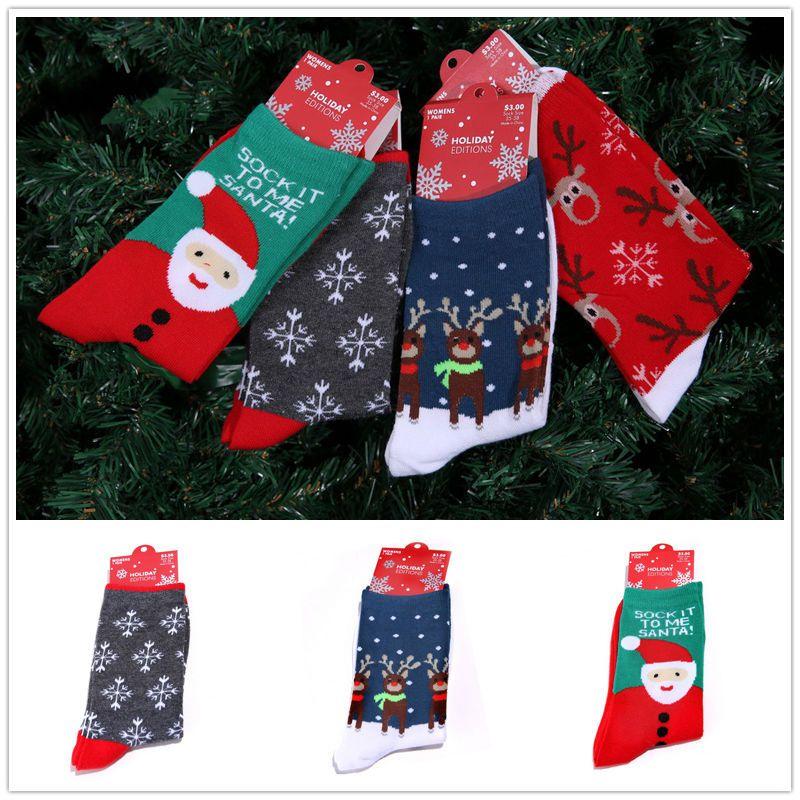 Hot Fashion Snowman Reindeer & Santa Christmas Stockings Design Snowman Gifts #Hot