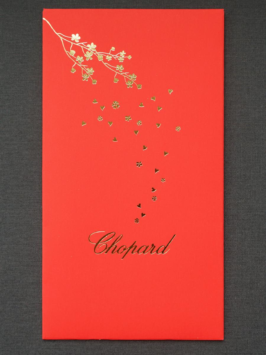 10 Designer Lai See Envelopes For The Year Of The Dog Hong Kong Tatler Red Envelope Red Packet Red Pocket