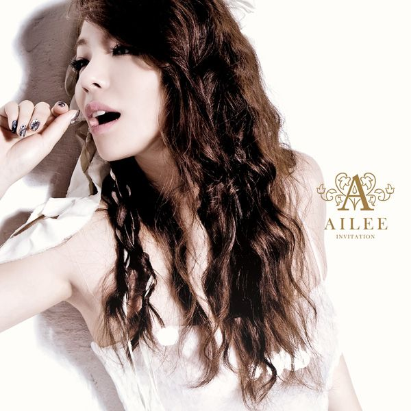 Ailee invitation photoshoot ailee pinterest ailee and ailee invitation photoshoot stopboris