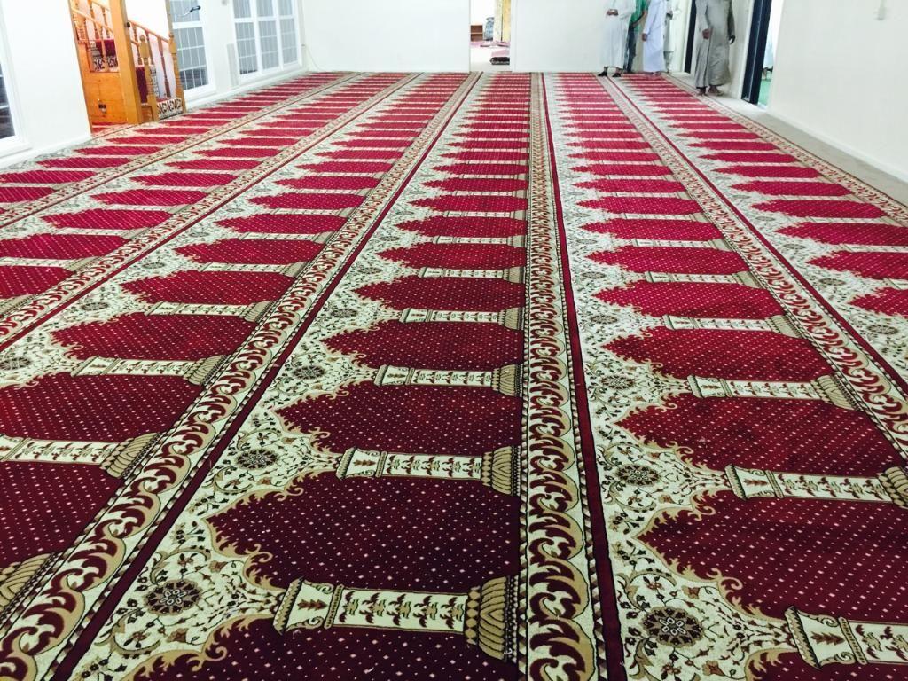 Image Result For Mosque Carpet Carpets Flooring