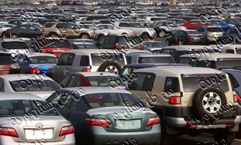 من كل بستان وردة Vehicles Motor Car Car
