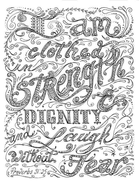 Instant Download Coloring page Scripture Art to color and frame