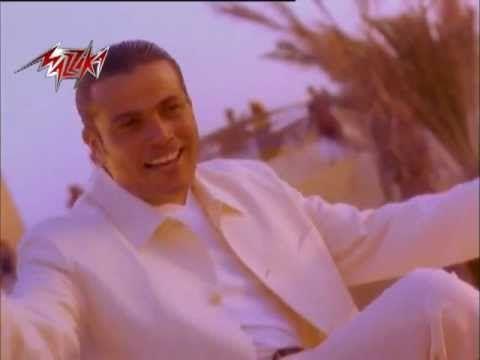 Nour El Ein Amr Diab نور العين عمرو دياب World Music International Music Hip Hop Music