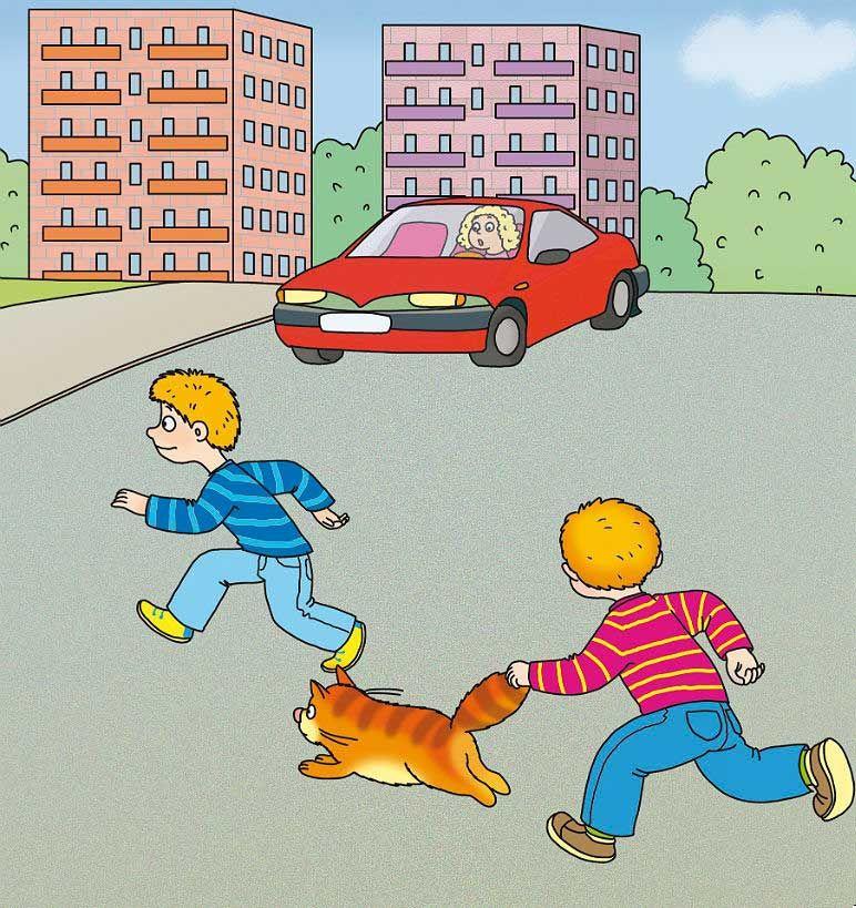 Дорожные Ситуации Для Детей В Картинках