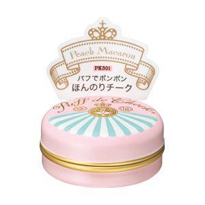 Mihoko Shop Beauty From Japan Majolica Blush