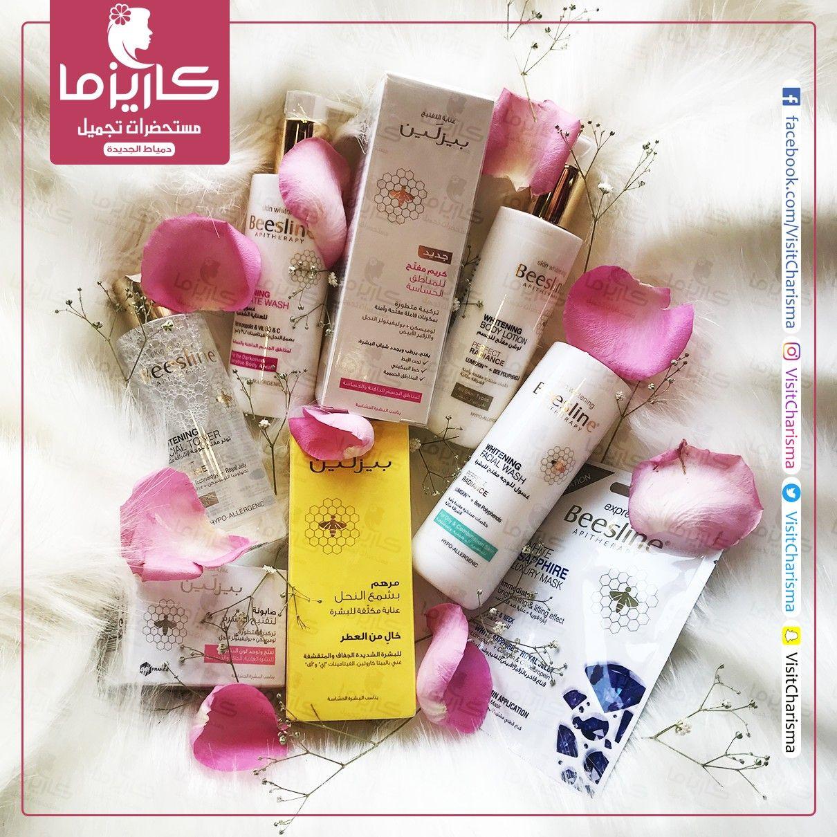 مش عارفة اجيبهالكوا ازاي بس مجموعة بيزلين اتوفرت تاني كل منتجاتها مناسبة للبشرة الحساسة والمكون الاساسي فيها العسل Shampoo Bottle Beauty Personal Care