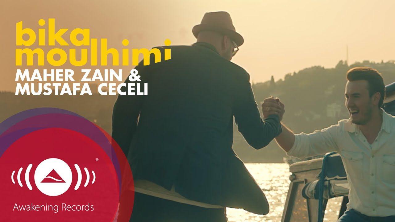 ماهر زين ومصطفى جيجيلي ب ك م له مي Maher Zain Mustafa Ceceli Bika Moulhimi Maher Zain New Music Music Videos