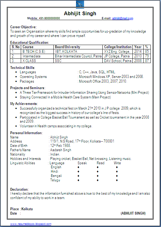 7765b9be3f00528f77b122a475e5feba One Page Resume Format For Freshers on electrical engineering, business administration, diploma engineer, one page, teacher word,