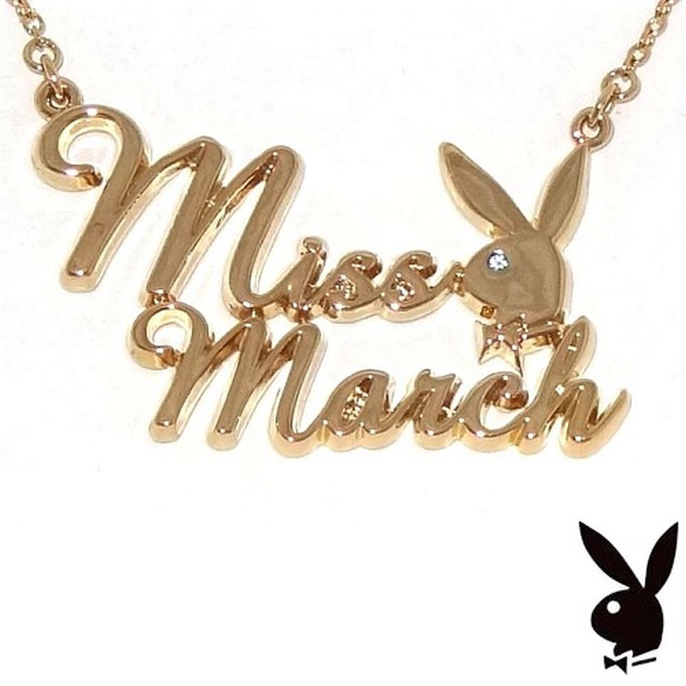 Playboy Gold Plated Miss April Necklace w1Zf67ZL8i