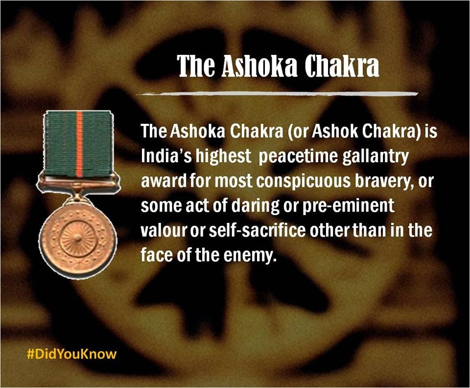 The Ashoka Chakra (or Ashok Chakra) is India's highest