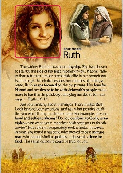 I Love This I Love The Things You Pin Ruth Bible Study Ruth Bible Scripture Study