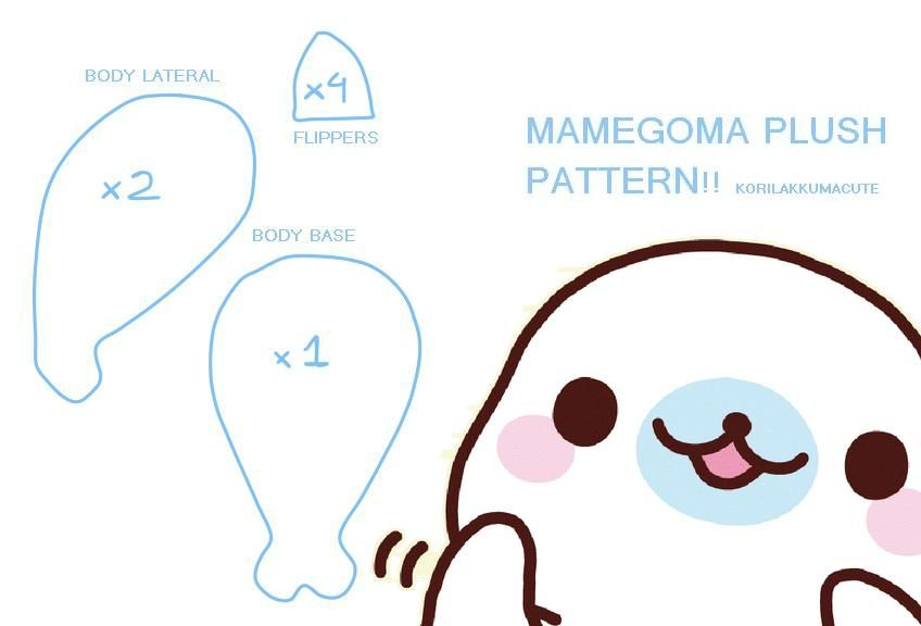 Mamegoma plush pattern sewing pinterest plush for Stuffed animal templates free