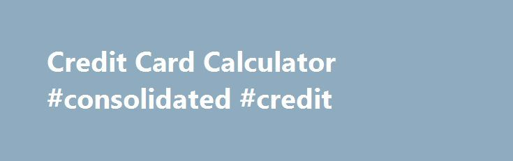 pay down credit card calculator