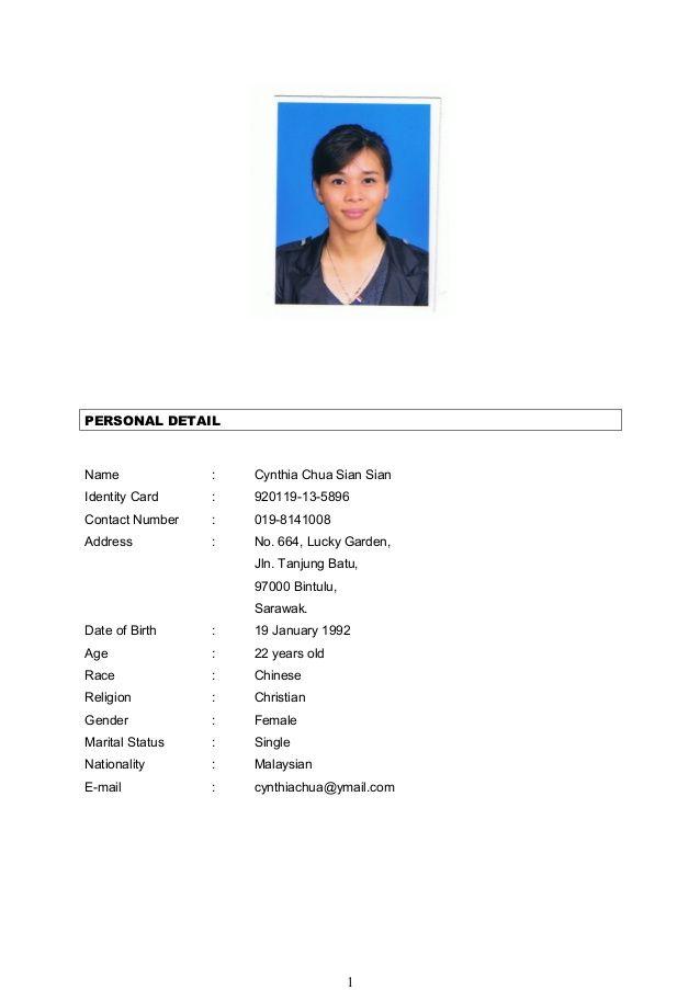 Job Application Sample Resume