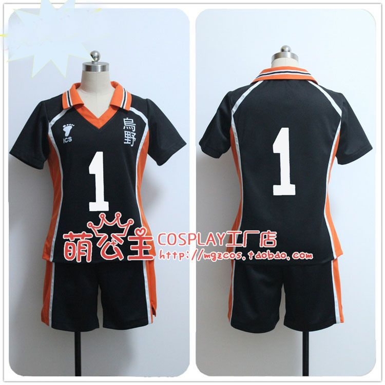 Click To Buy High Quality Haikyuu Volley Club Uniform No 1 Sawamura Daichi Cosplay Costume Sportswear 2 In 1 Top Shorts Affili Sportswear Tops Fashion