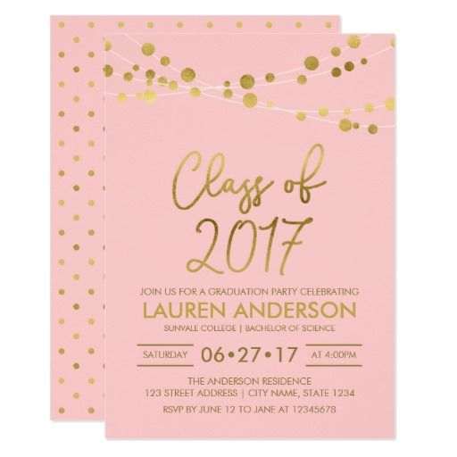 Rose faux gold lights class of 2017 graduation party invitation by rose faux gold lights class of 2017 graduation party invitation by rosewood and citrus on zazzle filmwisefo