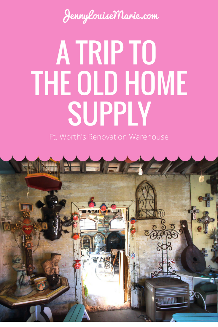 A Visit To Ft Worths Old Home Supply Creativity Blogs With