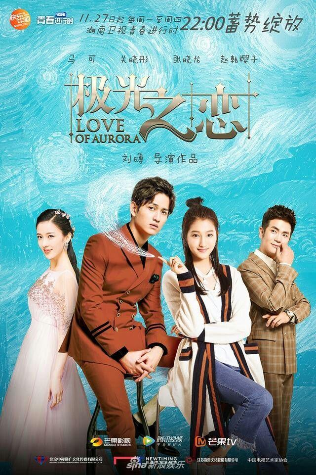 Pin by nancy on love of aurora in 2019   Korean drama tv