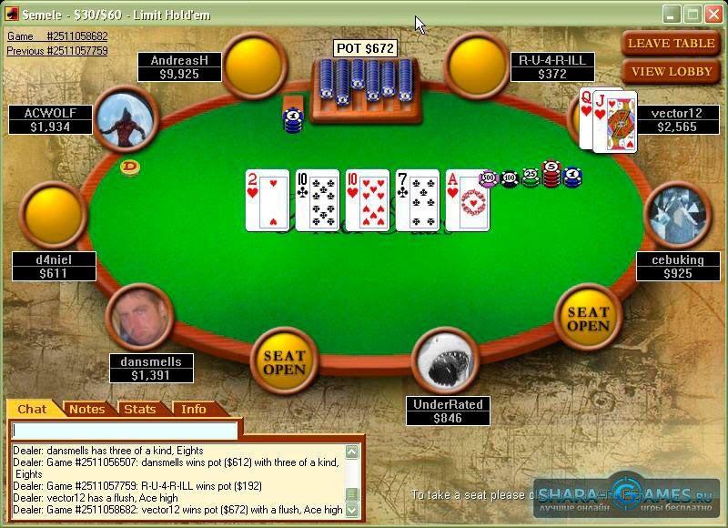 Игровые автоматы покер бесплатно играть онлайн бесплатно игровые автоматы алькотрасс