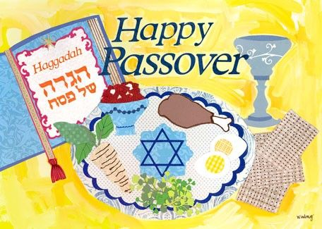 Passover Happy Passover Images Passover And Easter Passover Images