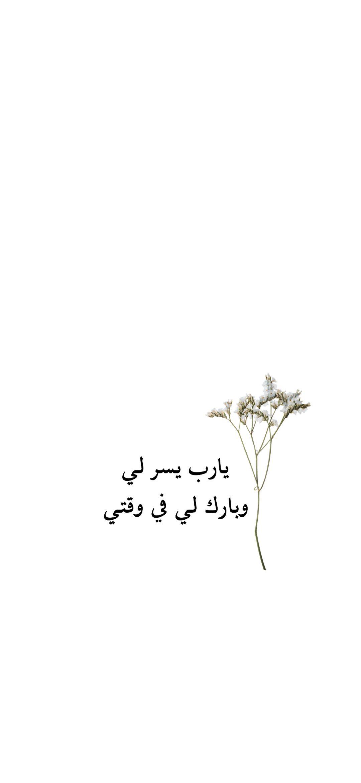 Pin By Ainar On لا إله إلا الله Islam Quran Islam Words