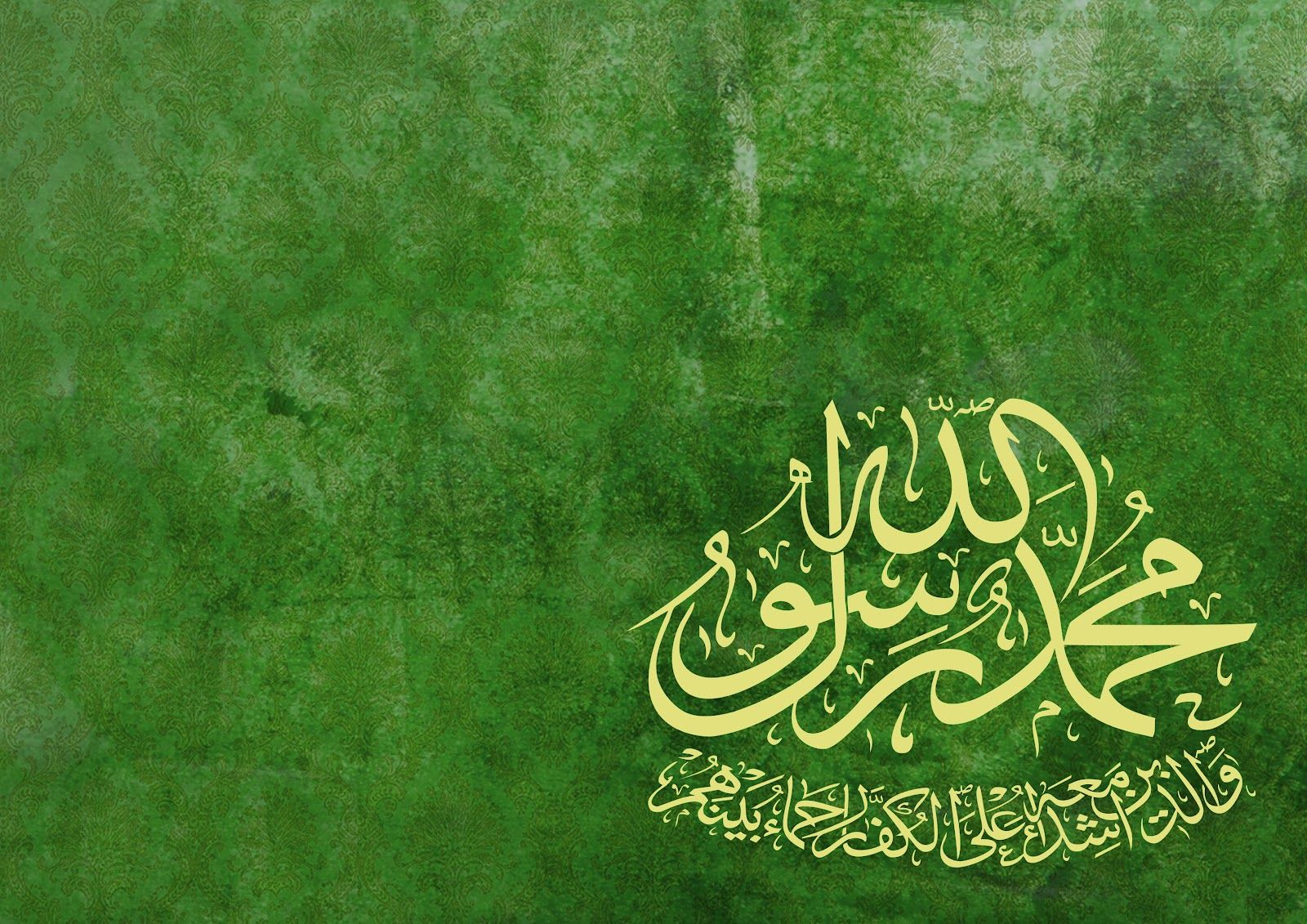 Islamic Calligraphy HD Image Wallpaper 2319 High