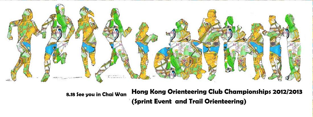 Orienteering poster Google 搜尋 Poster, Chai wan, Kong