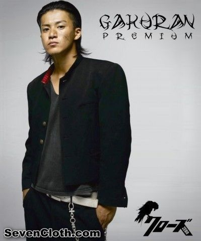 jual jaket crows zero online murah JAS GAKURAN SUZURAN PREMIUM edition takiya genji