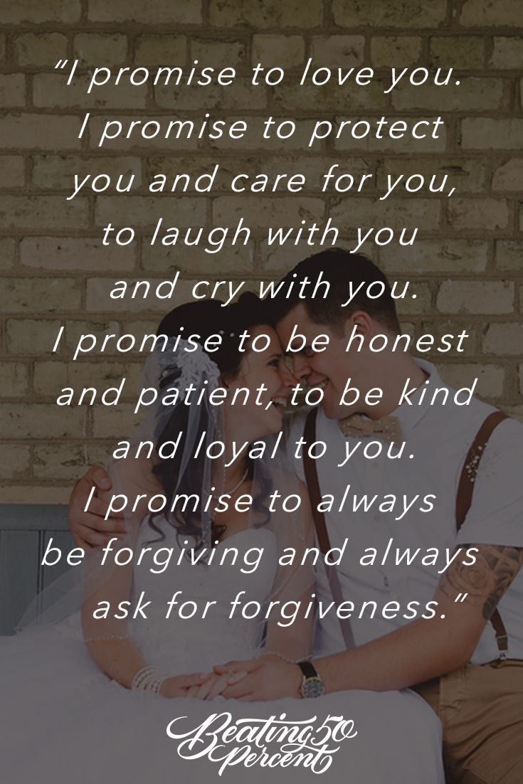 I Promise Quotes I Promise To Protect Your Heart Love That I Want  Pinterest