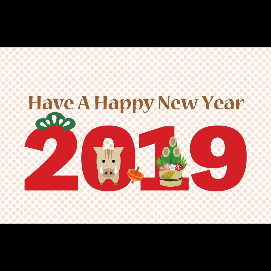 商用可!2019年!年賀状 デザイン!門松とかわいいイノシシ♪ 亥年