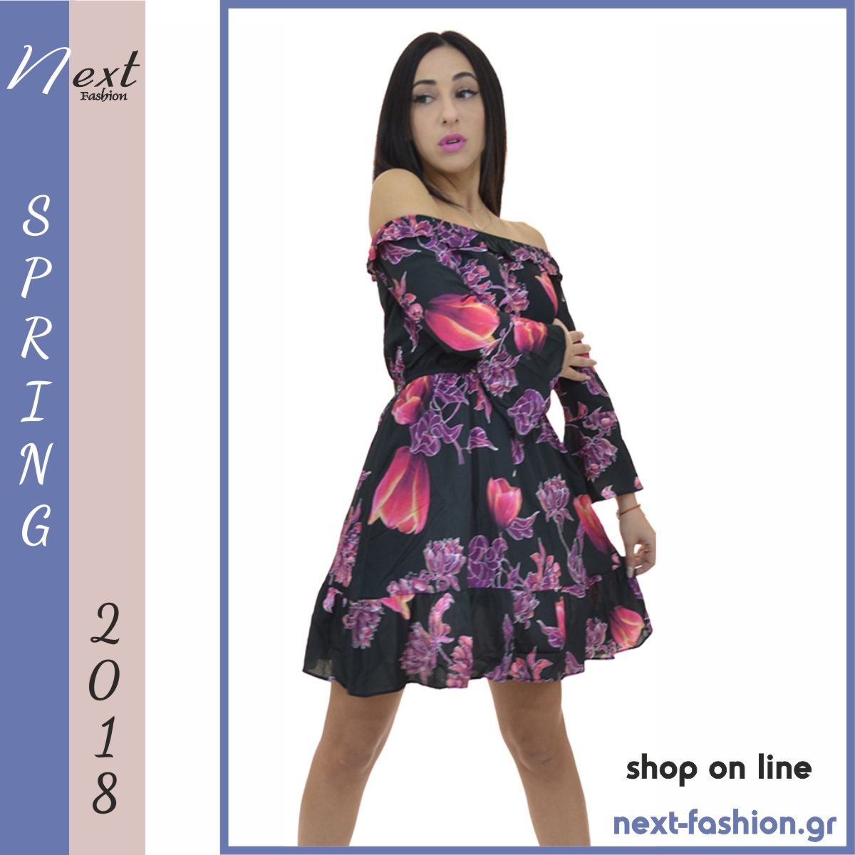 4988918dd7e0 Φόρεμα Mini Floral Έξωμο