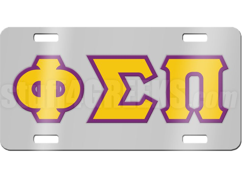 Chrome Mirrored Phi Sigma Pi License Plate With Gold And Purple