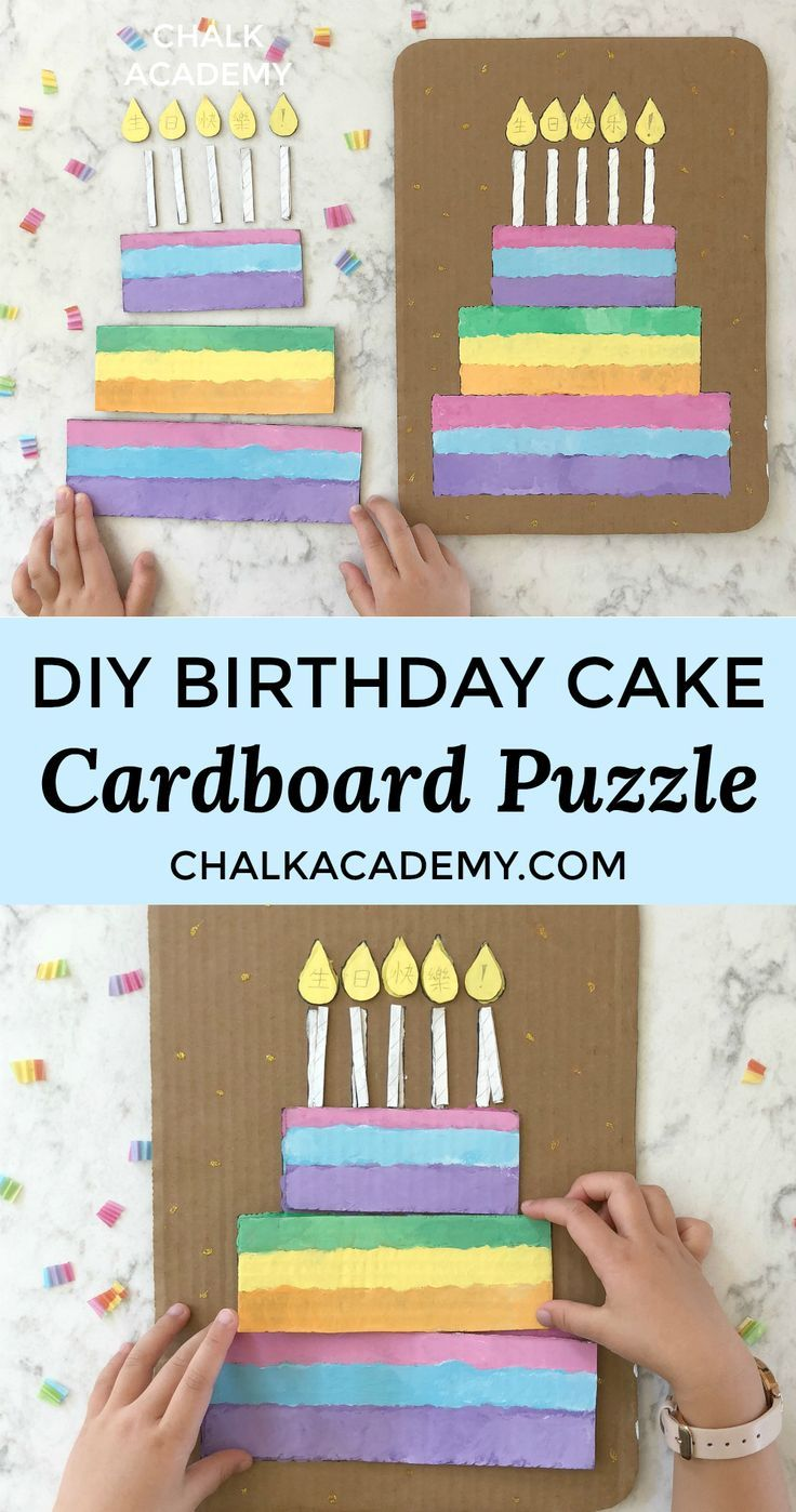 Cardboard Birthday Cake Puzzle Craft + Happy Birthday