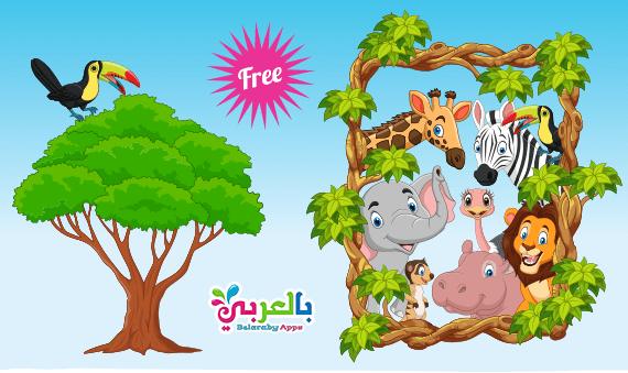 بطاقات أسماء حيوانات الغابة بالصور وحدة الحيوانات رياض اطفال بالعربي نتعلم In 2021 Mario Characters Character Art