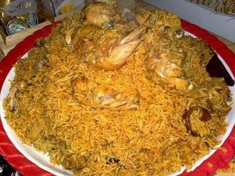 طريقة عمل مجبوس الدجاج الكويتي Middle Eastern Recipes Recipes Food