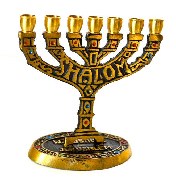 Vintage Brass Menorah Candelabra Jewish Judaica Hanukkah Candelabra Lamp Menorah Religious Home Decor Chanukkah Decor Etsy Gifts