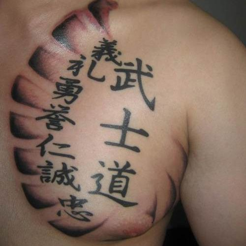 Warrior Tattoos And
