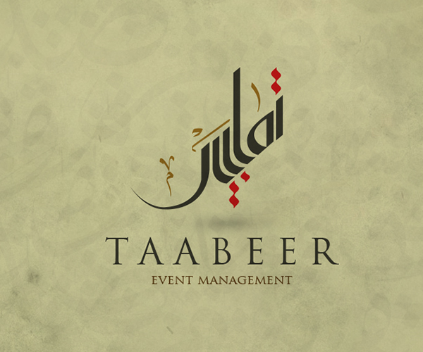 Arabic Logo Designs تصميم لوجو بالعربي Are Usually Known And Popular For Its Calligraphy That S Why They Logo Design Diy Logo Design Logo Design Inspiration