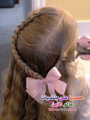 تسريحات اطفال 2012 2013 تسريحات اطفال 2012 تسريحات للاطفال 2012 Little Girl Hairstyles Hair Styles Lil Girl Hairstyles