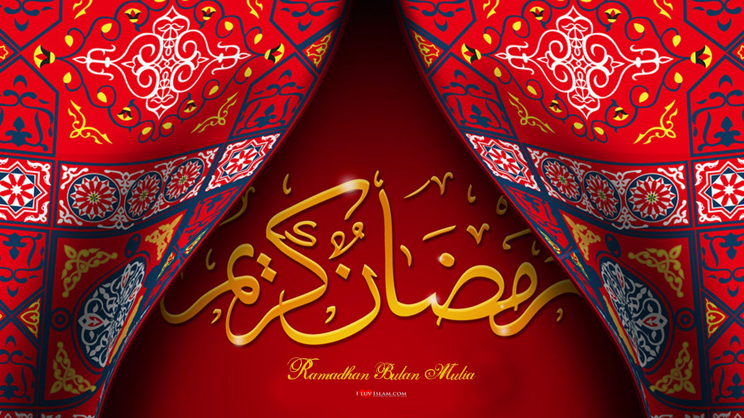 Wallpaper 16 With Images Ramadan Wallpaper Hd Ramadan Images