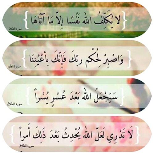 Pin By Pioneer7 On تأملات قرآنية Islamic Quotes Quran Islamic Phrases Islamic Quotes