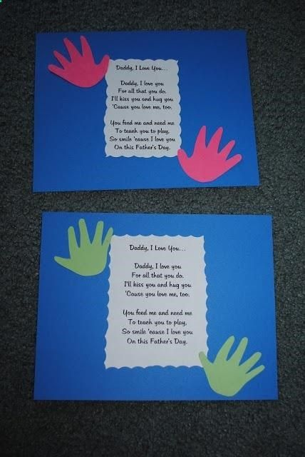 Father's Day Poem - Father's Day Craft